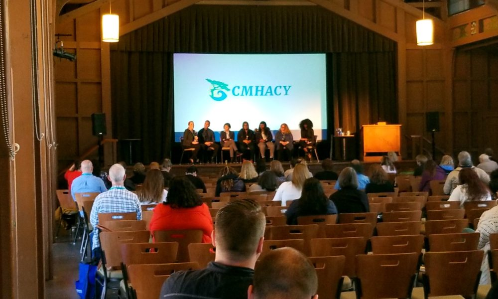CMHACY Conference